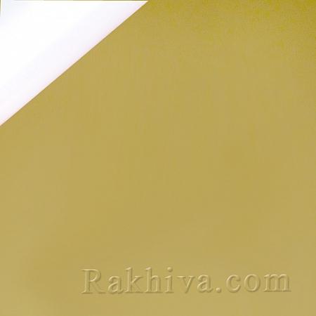 Целофан за опаковане, перла/ злато (70/100/12200)
