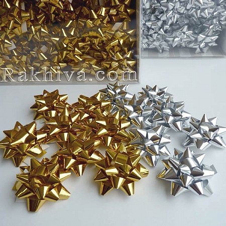 Готови панделки тип Звезда Италия, злато, d=5 сm/ 100бр.