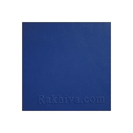 Крафт хартия за букети и опаковане, 70 см/ 32 м, синьо (70/32/71850)