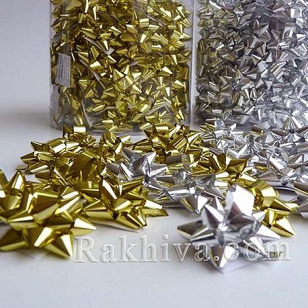Готови панделки тип Звезда Италия , 5 бр. в опаковка сребро, d=2,5 см