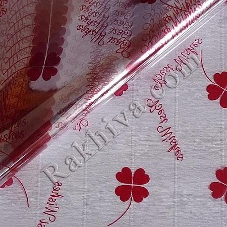Целофан за цветя, Детелинка/ червено (50/50/41380)