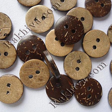 Копченца от кокос, кафяво (NNA0Z1S)