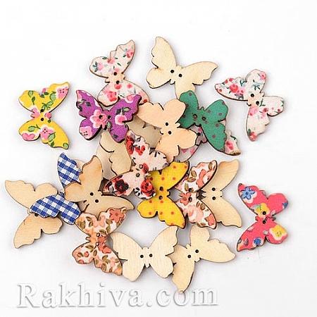 Дървени копчета Пеперуди пачуърк Микс, копчета Пеперуди пачуърк, 5 бр. (BUTT-K002-10M)