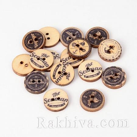 Дървени копченца Mореплавател (микс), копченца Mореплавател, 10 бр. (BUTT-M011-28)