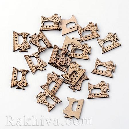 Дървени копчета Ретро шевна машина, копчета Ретро шевна машина, 5 бр. (BUTT-M014-39)