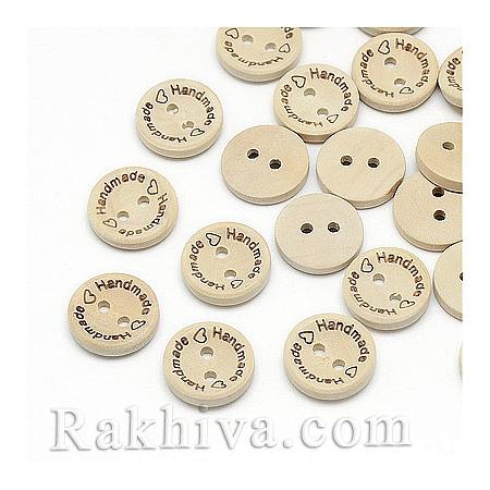 Дървени копченца кръгли Handmade (микс), копченца Handmade, 20 бр. (BUTT-Q036-13)