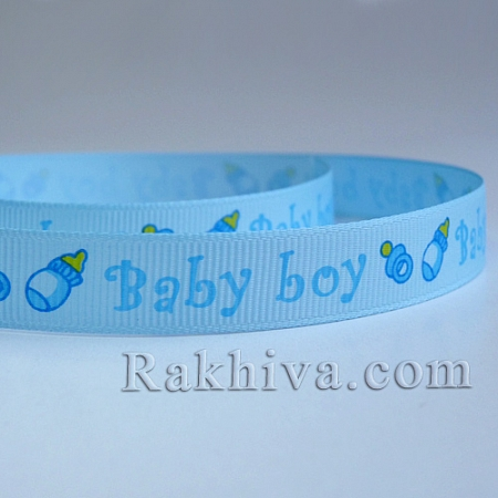 Релефен сатен Baby boy, 14 мм/ 9 м (синьо) (14/9/51)