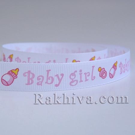 Релефен сатен Baby girl, 14 мм/ 9 м (бяло, розово) (14/9/10-41)