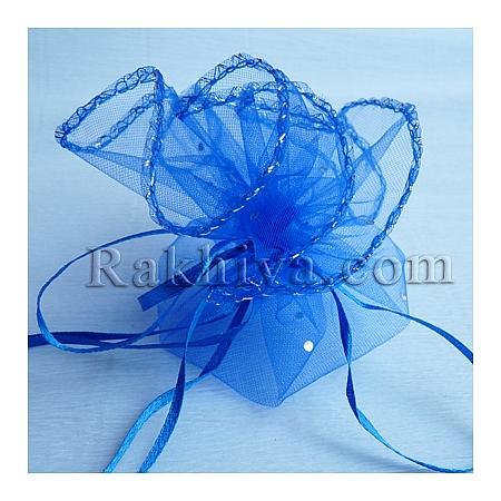 Торбички от органза - кръг тъмно синьо, 26 см, (26/8255)