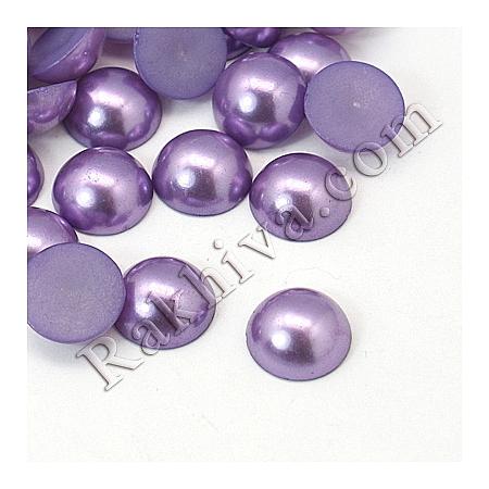Перли полусфери за залепяне, за декорация, за украса - цвят лилаво