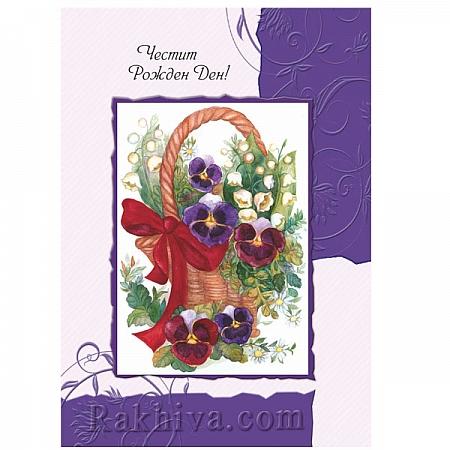 Големи картички  - Рожден ден, 20790