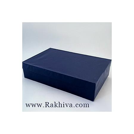 Кутия за подарък, правоъгълник Цвят тъмно синьо, П4 (35cm/22cm/ h=8cm)