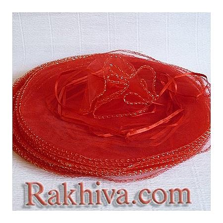 Торбички от органза - кръг червено, 26 см, (26/8280)