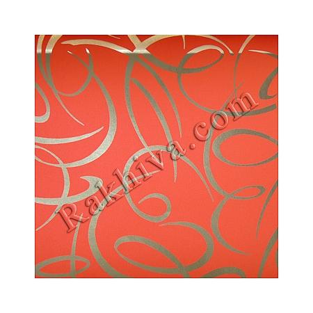 Луксозна италианска хартия за опаковане Star (метализе), 055/38 (червено, злато)