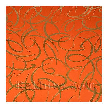 Луксозна италианска хартия за опаковане Star (метализе), 055/13 (червено-оранжево, злато)