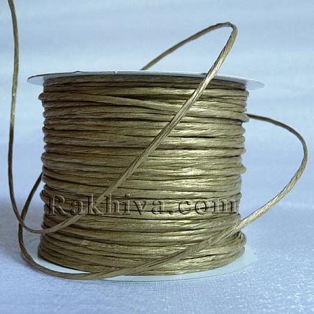 Хартиен шнур с тел, злато (2/25/61200) ролка 22,5 м