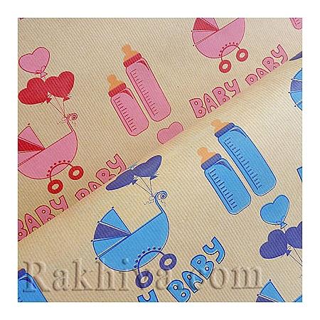 Крафт хартия за букети и опаковане, 70 см/ 32 м, бебе момче (70/32/31850)