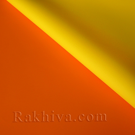 Италиански целофан Двуцветни (жълто и оранжево), 100 см х 100 см (листи) (100/100/3/70-75)