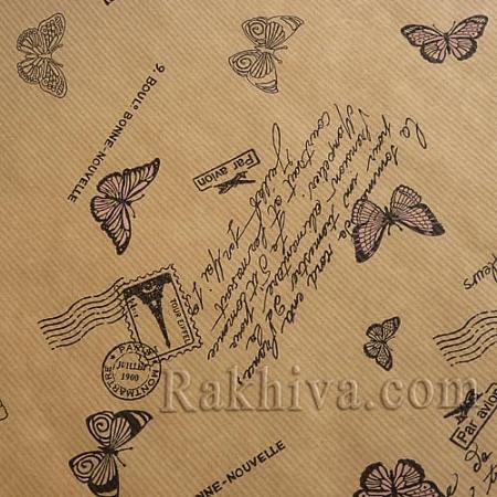 Крафт хартия за букети и опаковане Пеперуди, 60 см/ 25 м, розово (60/25/1840)