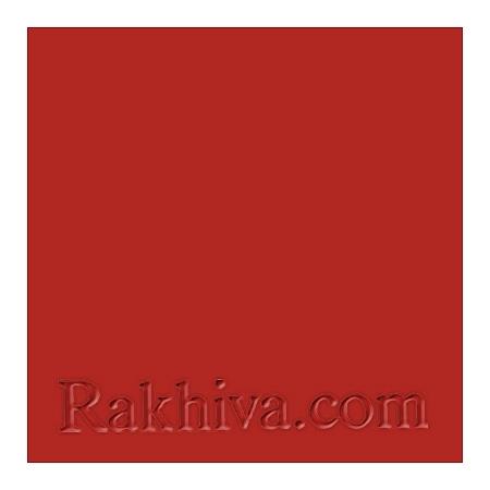Цветен картон за картички, покани, за училище, червено  (1бр. А4) (А4/80)