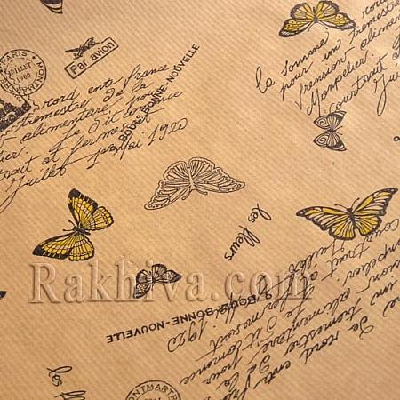 Крафт хартия за букети и опаковане Пеперуди, 60 см/ 25 м, жълто (60/25/1870)