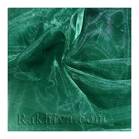 Панделка органза 16 см, тъмно зелено (16/9/3665)