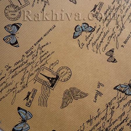 Крафт хартия за букети и опаковане Пеперуди, 60 см/ 50 м, синьо (60/50/1850)