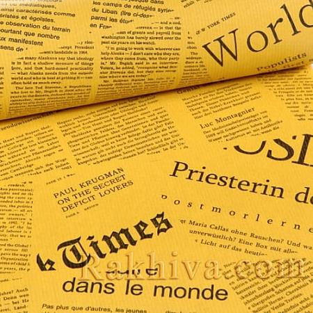 Крафт хартия за букети и опаковане Вестник, 60 см/ 25 м, жълто (60/25/18270)