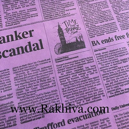 Крафт хартия за букети и опаковане Вестник, 70 см/ 32 м, лилаво (70/32/81890)