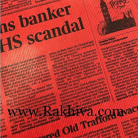Крафт хартия за букети и опаковане Вестник, 70 см/ 32 м, червено (70/32/81880)