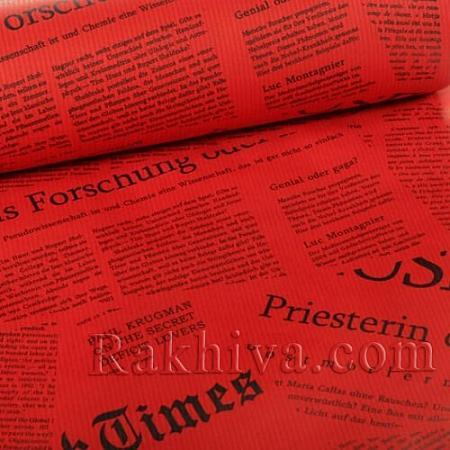 Крафт хартия за букети и опаковане Вестник, 60 см/ 25 м, червено (60/25/18280)