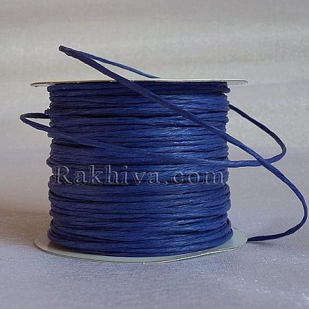 Хартиен шнур с тел, т. синьо на метър (3 метра)