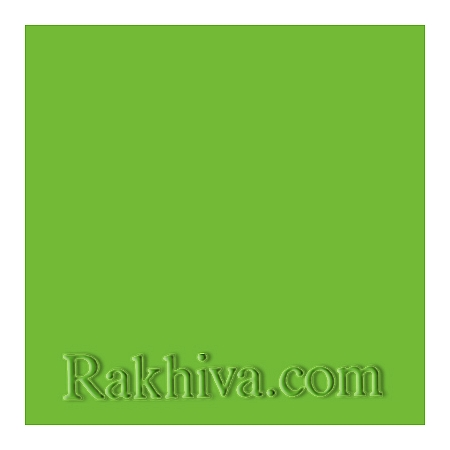 Цветен картон за картички, покани, за училище, резеда  (1бр. А4) (А4/61)