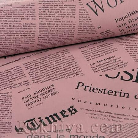 Крафт хартия за букети и опаковане Вестник, 60 см/ 25 м,роза винтидж (60/25/18244)
