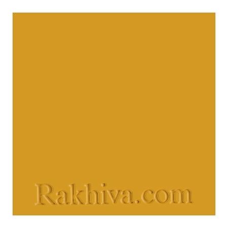 Цветен картон за картички, покани, за училище, патешко жълто  (1бр. А4) (А4/72)
