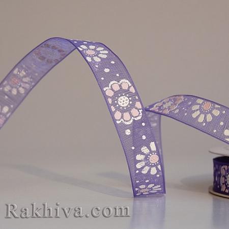 Панделка органза с цветя, 10мм/ 10м (лилаво, розово, бяло цветя) (10/9/A31/470)