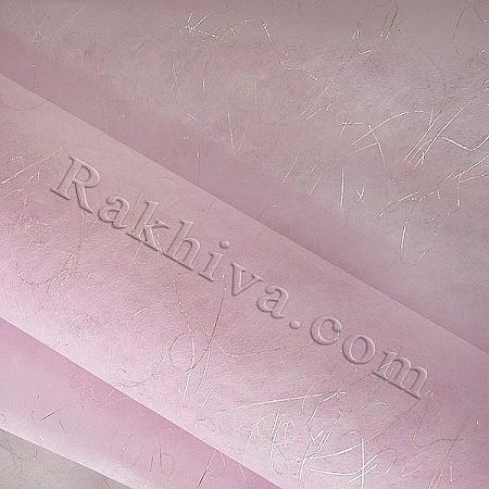 Физелин със сребро/ злато, 7 ярда (розово)