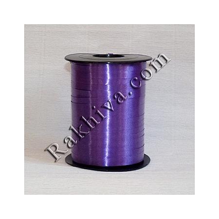 Тънки панделки за балони, 1 ролка 0.5см/ 500ярда 5/500/2895 (т. лилаво)