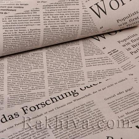 Крафт хартия за букети и опаковане Вестник, 60 см/ 25 м, екрю (60/25/18212)