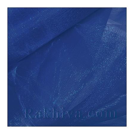 Панделка органза 16 см, кралско синьо (16/9/3653)