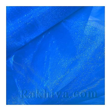 Панделка органза 16 см,  синьо (16/9/3656)