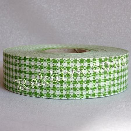 Панделка пастел каре - Гърция, каре зелено (3/75/3065)