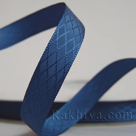Сатен Ромб, Сатен с фигурки, 10mm/9m (кралско синьо) (10/9/365)