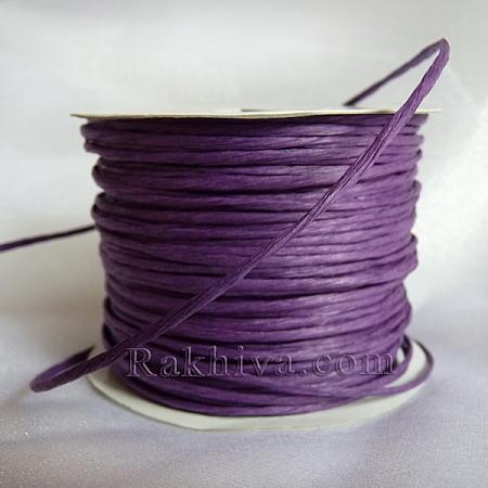 Хартиен шнур с тел, т. лилаво (2/25/6195) ролка 22,50м