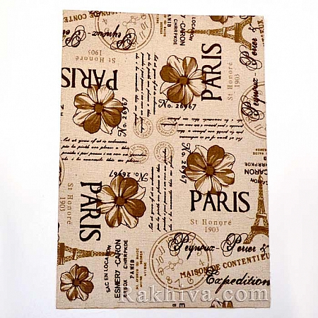 Лен, листи  (самозалепващ гръб) Париж, 1 лист, 100мм/ 65мм (DIY-Q003-05C)