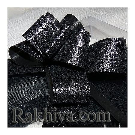 Дърпащи панделки  Брилянт  (Италия) - черно, черно (15мм/ 28 см) (15/28/130820)