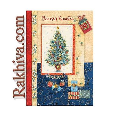 Коледни картички (малки), № 1.1011 (10бр.)