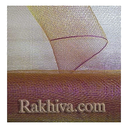 Мрежа за цветя 'Слънчеви лъчи' с двойна нишка (Корея), 9 ярда (тъмно лилаво, злато) (41/95-200)
