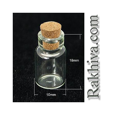 Стъклени шишенца за съхранение на мъниста, за изработка на талисманчета, 1 бр. 10/18мм (AJEW-H004-6)