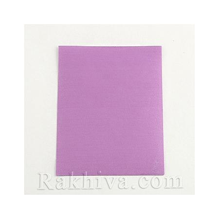 Перлен сатен лист (самозалепващ гръб), 1 лист, лилаво, 100мм/ 65мм (DIY-Q003-01B)